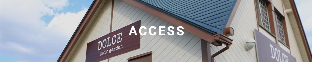 access_mv-1024x205